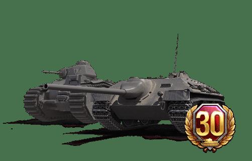 Купить дешево премиум танки пакет хардкор