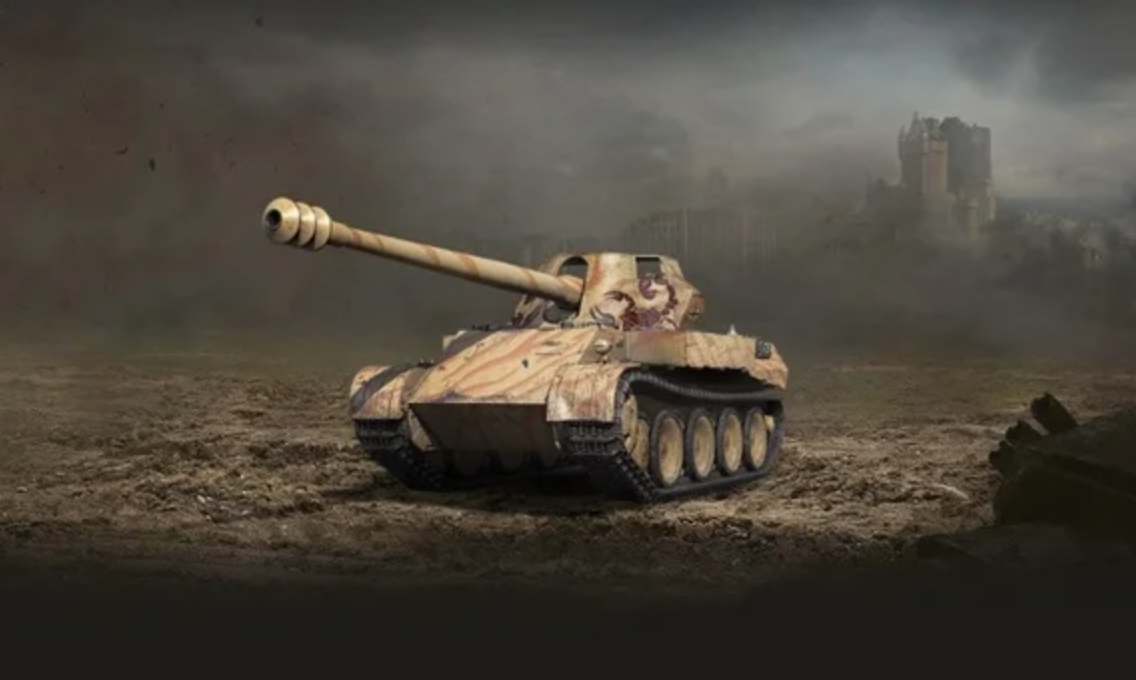 Бонус от World of Tanks